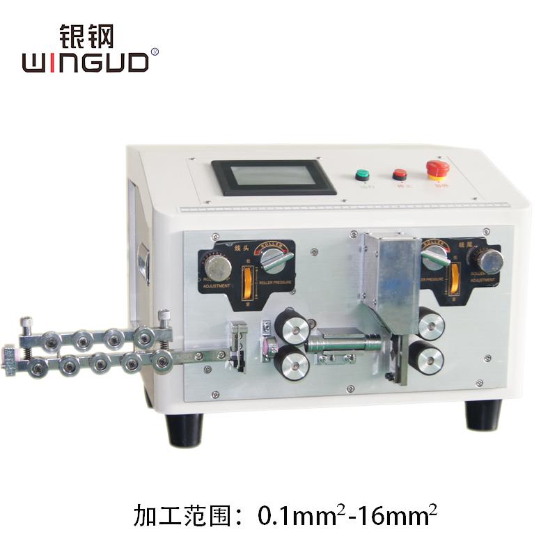 wg-9850全自动大平方旋剥裁线机操作方法和使用维护