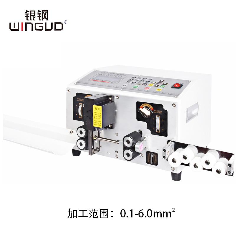 WG-2006电脑剥线机