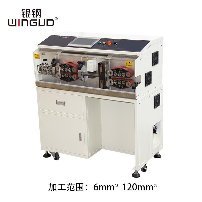 WG-8660/8670新能源自动裁线剥皮机