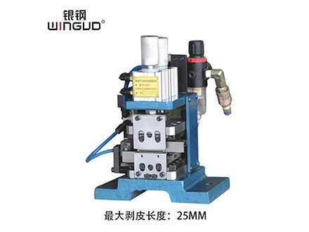 WG-3FN新型气动剥皮扭线机