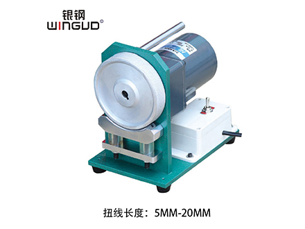 WG-300半剥扭线机