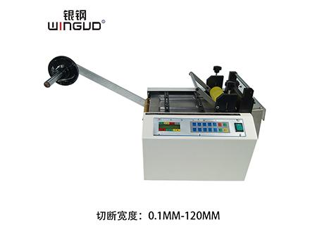WG-120电脑切管机