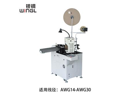 WG-04全自动双排线打端机