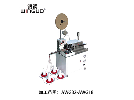WG-02A全自动裁线剥皮打端沾锡机
