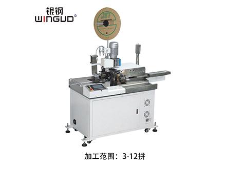 WG-03A全自动扭线打端沾锡机