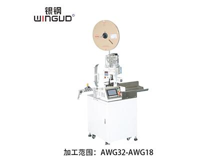 WG-02全自动单头端子压着机
