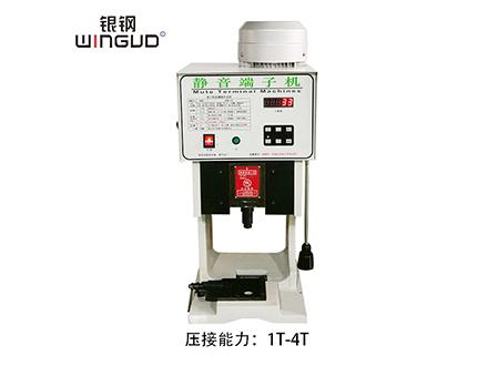 WG-JY4000静音端子机