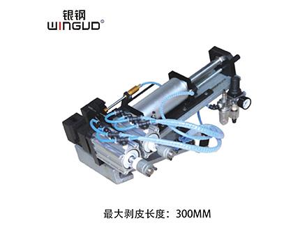 WG-416电线剥皮机