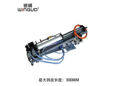 WG-330电线剥皮机