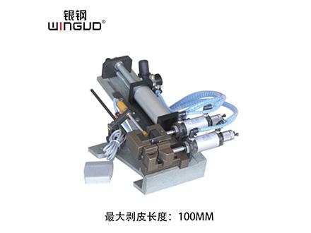 WG-310电线剥皮机