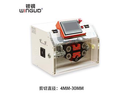 WG-251全自动电脑切管机