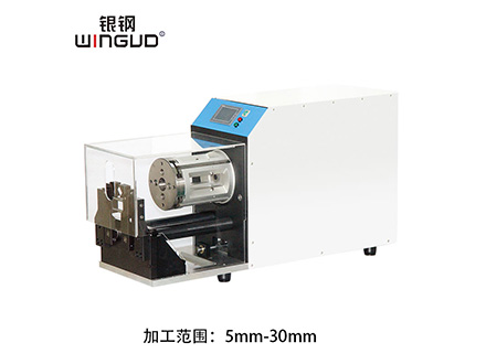 WG-8230/8240半自动新能源剥线机