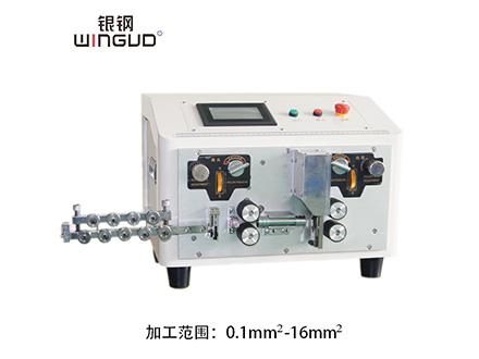 WG-800电脑剥线机