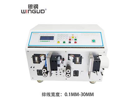 WG-884F电脑自动裁分剥线机价格