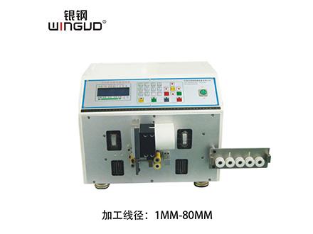 WG-810超短线自动裁线剥线机价格
