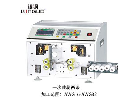 WG-220全自动电脑裁线剥线机价格