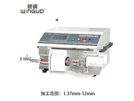 WG-9600D同轴电缆自动剥线机价格