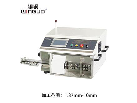 WG-9650同轴线全自动剥线机