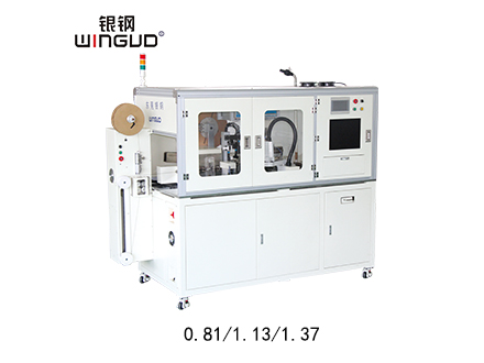 WG-9002同轴电缆单端压接沾锡机