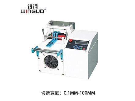 WG-100/160热缩套管切管机