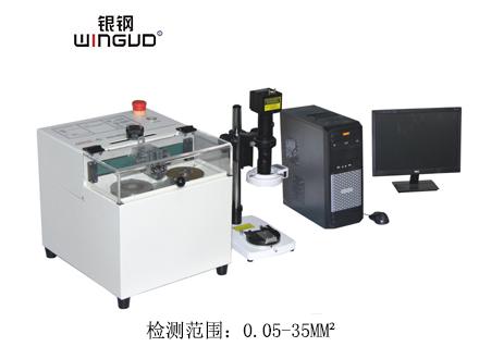 WG-MORT3剖面分析仪