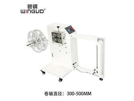 WG-920自动送线机