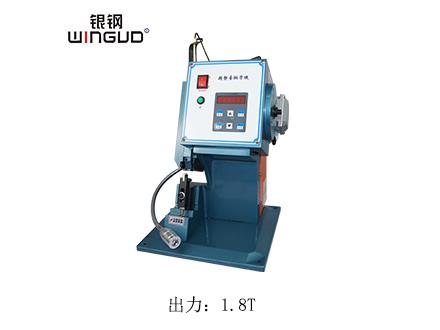 WG-1.8T静音铜带机
