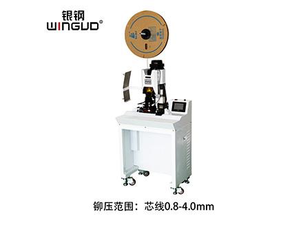 WG-3001多芯线自动剥皮打端机