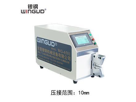 WG-6501伺服四点压接机