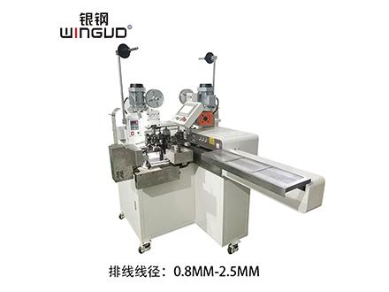 WG-03B全自动排线端子机