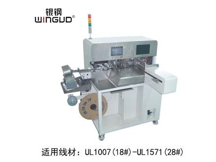WG-04D全自动单头打端插胶壳机