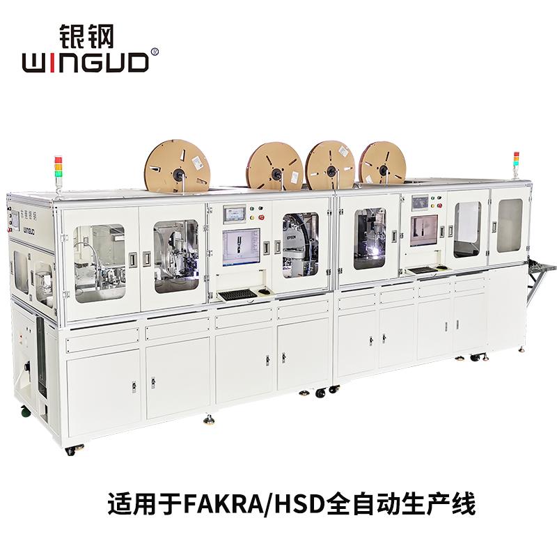 WG-9006A全自动FAKRA端子机生产线