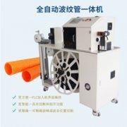 18年第四展:上海国际充电站(桩)技术设备展览会