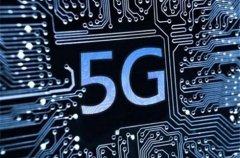 全球首个5G移动网络被使用――银钢已做好迎接5G的准备